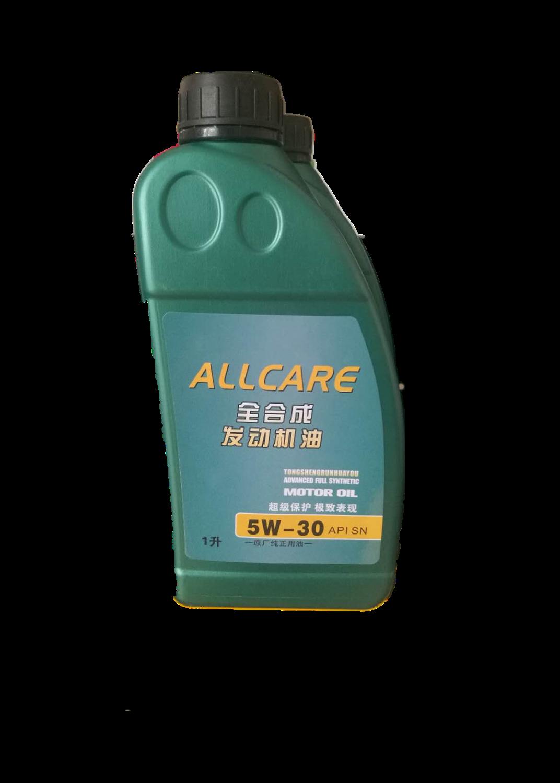全合成發動機油5W-40